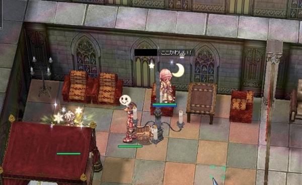screenOlrun1526.jpg
