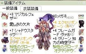 screenOlrun1542.jpg