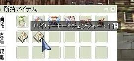 screenOlrun1625.jpg