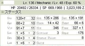 screenOlrun1660.jpg