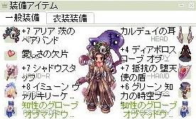 screenOlrun1696.jpg
