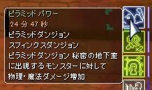 screenOlrun1729.jpg