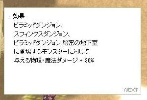 screenOlrun1731.jpg