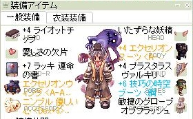 screenOlrun1811.jpg