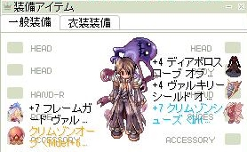 screenOlrun1825.jpg