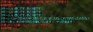 screenOlrun1845.jpg