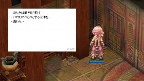 screenOlrun1880.jpg
