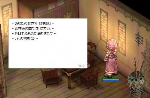 screenOlrun1886.jpg