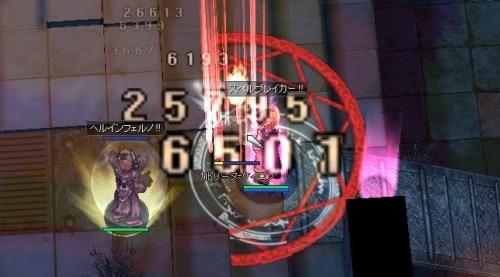 screenOlrun1901.jpg