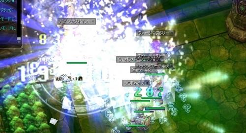 screenOlrun1907.jpg