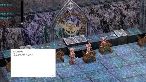 screenOlrun2196.jpg