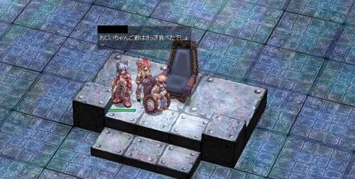 screenOlrun2198.jpg