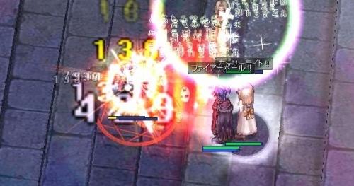 screenOlrun2220.jpg
