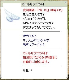screenOlrun2227.jpg