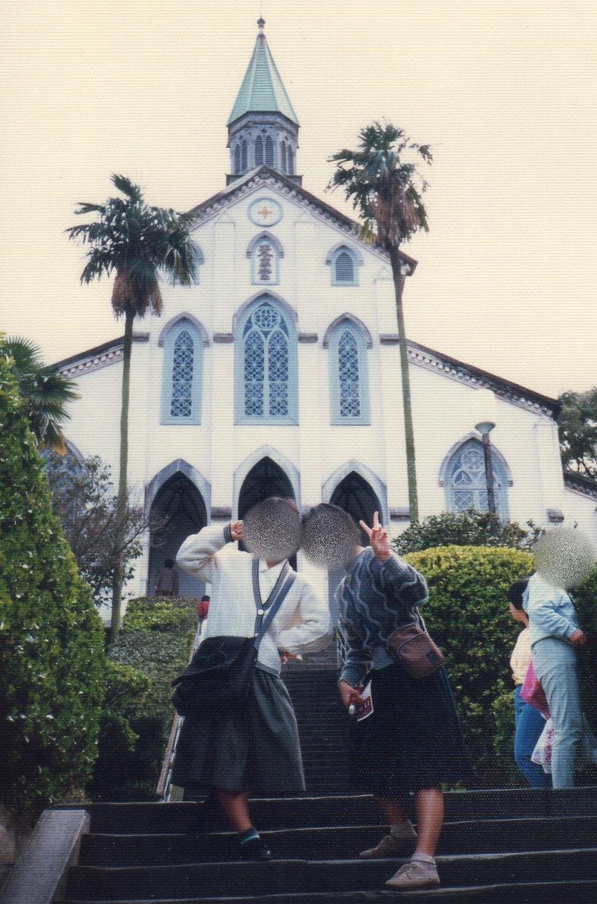 長崎・大浦天主堂(1985年)④-1
