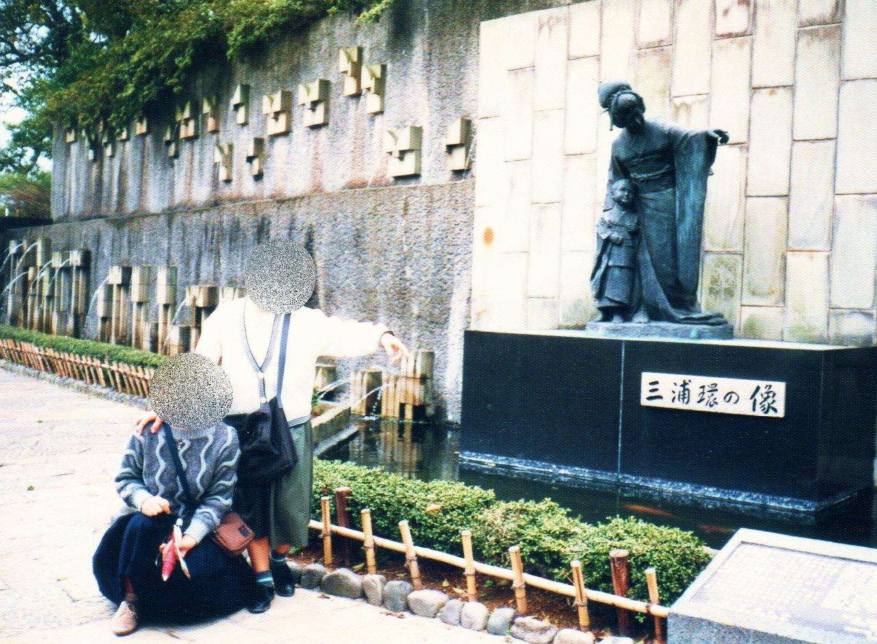 長崎(1985年)⑤-1