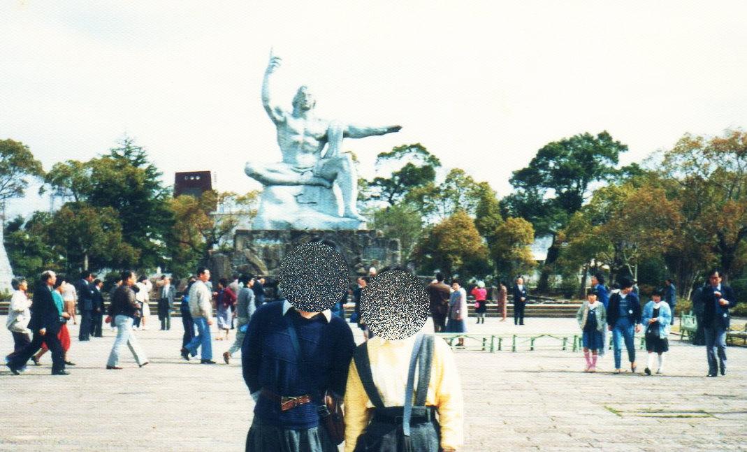 長崎・平和の像{1985年)-1