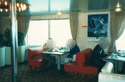 松山・道後温泉{1987年5月)-1