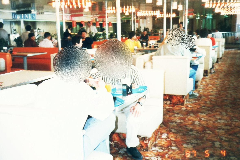 松山・道後温泉{1987年5月)③-1