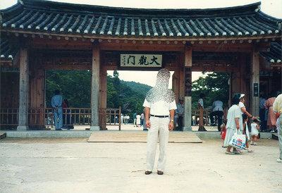 韓国・ソウル④(1987年5月韓国民俗村正門