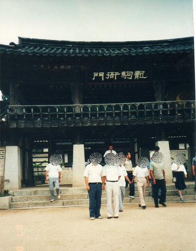 韓国・ソウル⑤(1987年8月)-1