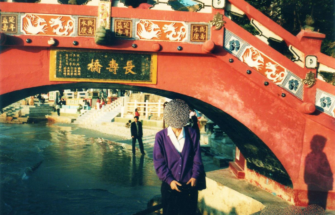 初めての香港⑦891-1