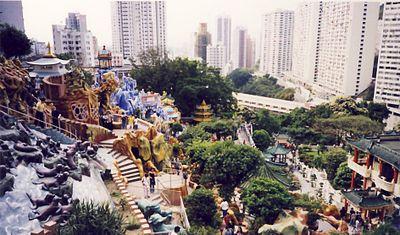 開園当時のタイガーバームガーデン(1999年)