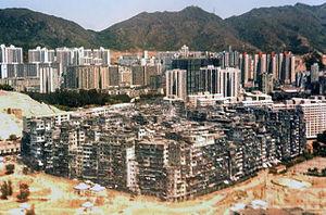 在りし日の九龍寨城(1989年)