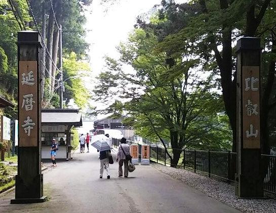 比叡山⑤延暦寺ー1