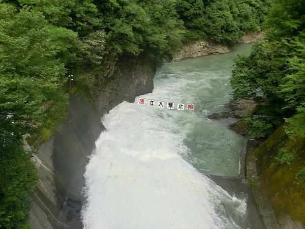 奥相模湖 放水 (2)bv