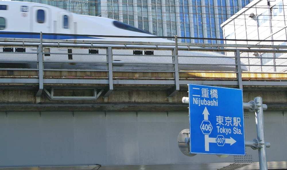 新幹線と標識