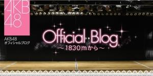 akb48_blog_top.jpg
