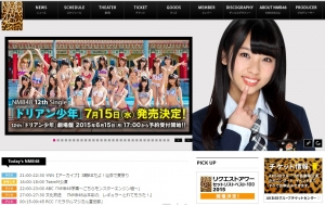 nmb48_blog_top.jpg