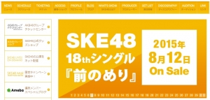 skb48_blog_top.jpg