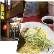 高円寺 代一元 冷やし中華(2014/8/7)