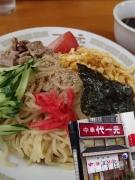 中野 代一元 中野店 冷やし中華(2014/9/18)