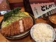 大森 とんかつ丸一 大とんかつ定食(ロース)250g(2015/5/9)