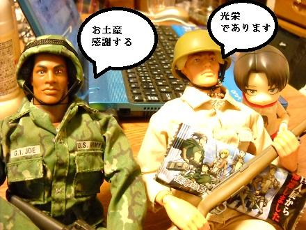 2015kumakikoku3.jpg