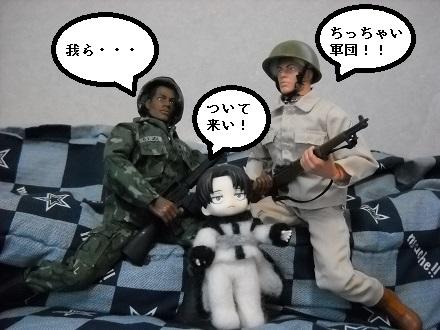 2015kumakikoku9.jpg