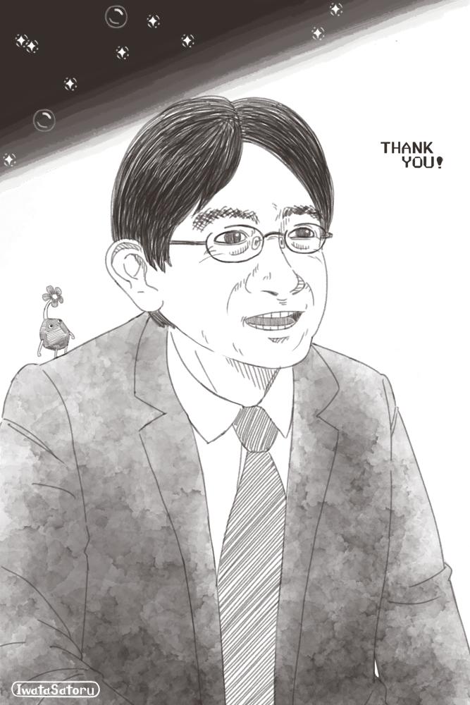150714 iwata