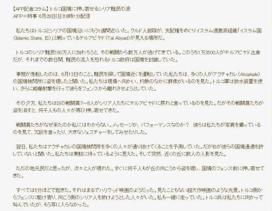 記事・写真 (3)