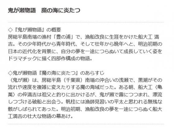 onigase1113.jpg