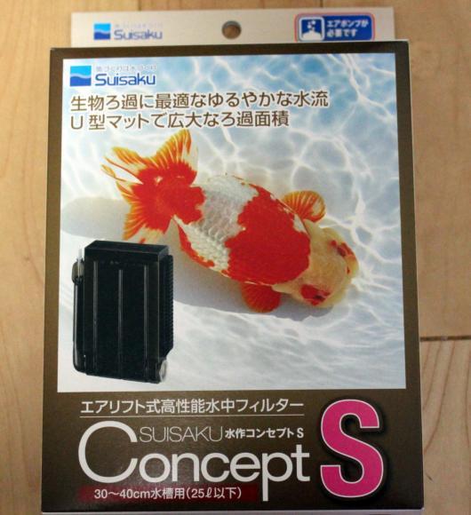IMG_6396_convert_20150712230819.jpg