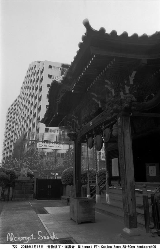 海雲寺727-28