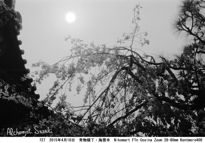 海雲寺727-29