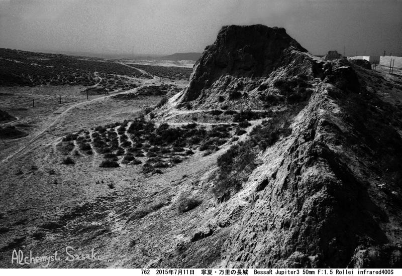 万里の長城762-1
