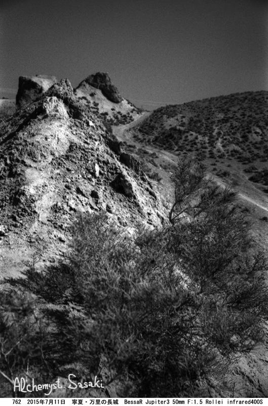 万里の長城762-129