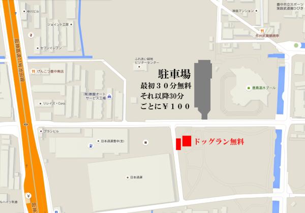 服部ふれあい2_convert_20150628190534