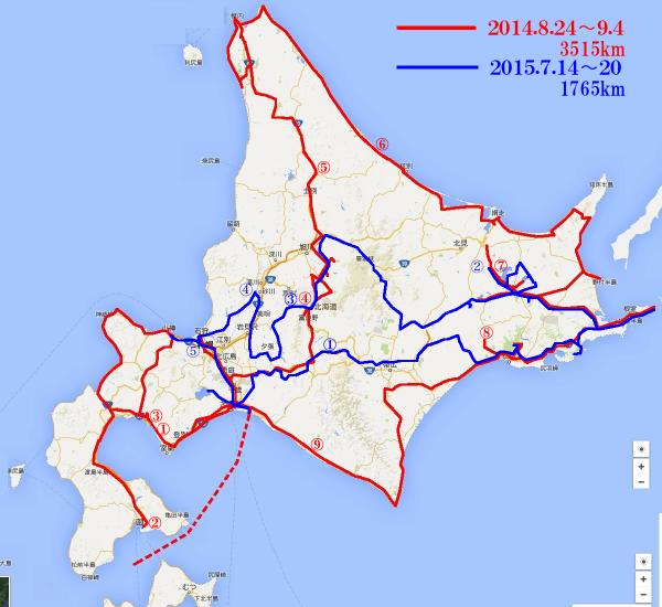 北海道2-1_convert_20150804034824