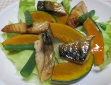塩サバのカレーポン酢ドレッシング 調理⑤